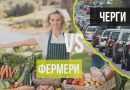 """Dmitry Solomchuk: """"Farmers will put an end to the queues at the borders"""""""