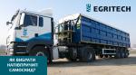 Як вибрати напівпричіп зерновоз самосвал в Україні?